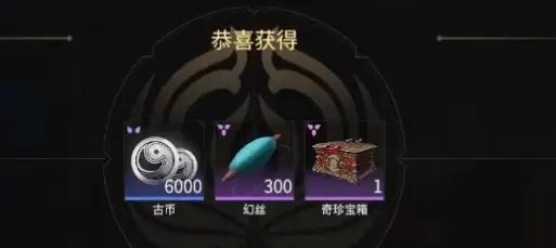 永劫无间幻丝的作用是什么 游戏中幻丝该怎么获取