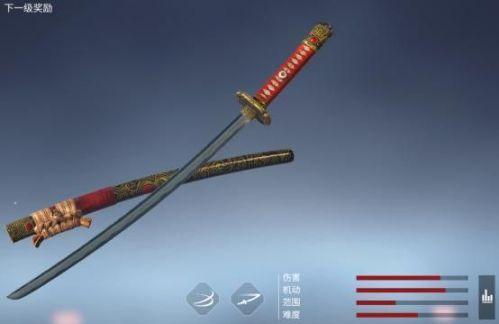 永劫无间的太刀武器怎么玩 太刀武器的详细连招教程一览
