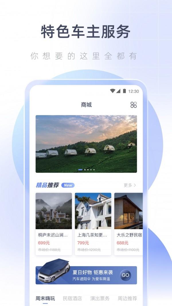 湖心听app V1.1.0