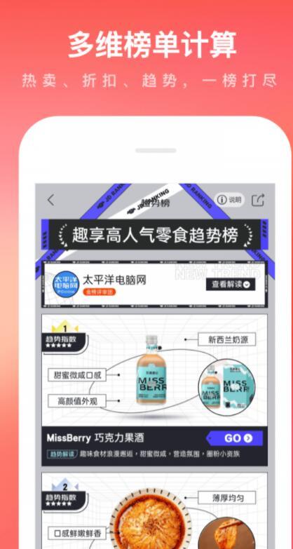 手机京东免费版下载