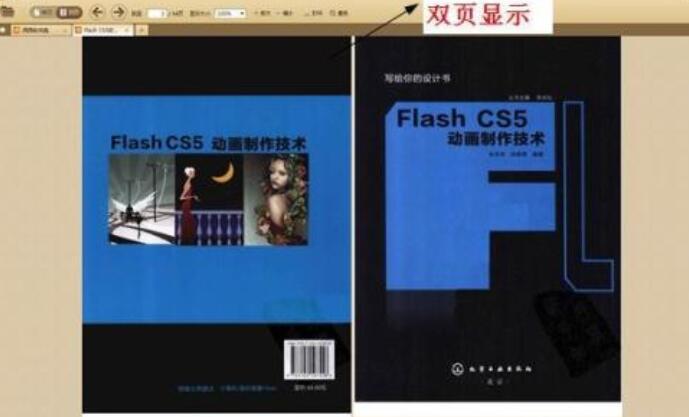 极速pdf阅读器官方免费版
