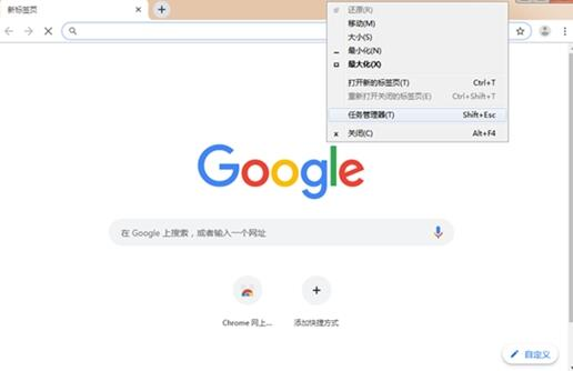 谷歌浏览器电脑版 V84.0.4147.56 Beta