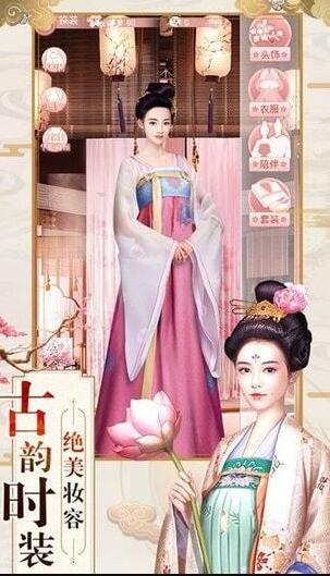 回到清朝做王妃安卓版