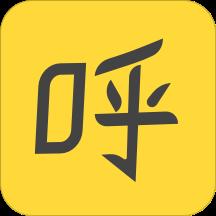 呼呼app v6.7.3