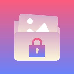 匠人照片隐私保险箱app