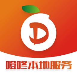 噔咚买菜app v1.2.3 安卓版