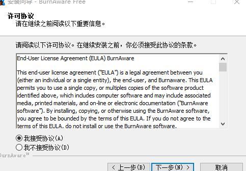BurnAware Free v12.5 官方安装版