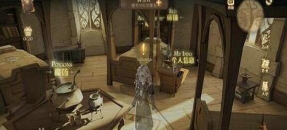 哈利波特魔法觉醒神秘成就有哪些