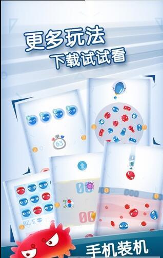 红蓝大作战2官方版