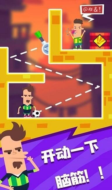 世界杯足球挑战赛游戏 v1.0.2 手机版
