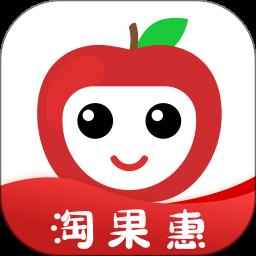 淘果惠app v0.0.36 安卓最新