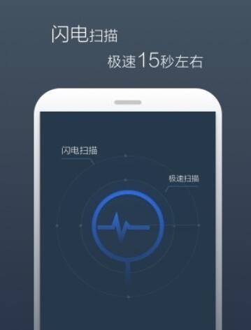 景云网络防病毒系统官方版