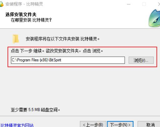 比特精灵简体中文版