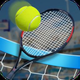 网球冠军3d官方版