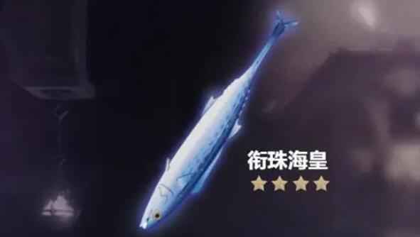 原神咸鱼剑怎么获取 原神咸鱼剑获得的方法