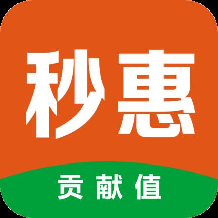 秒惠生活 v1.13.16 安卓版