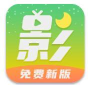月亮影视app v1.0.5