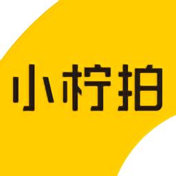 小柠拍二手车 v0.1.15 官方安卓版