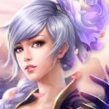 仙侠青云安卓版 v1.0.1