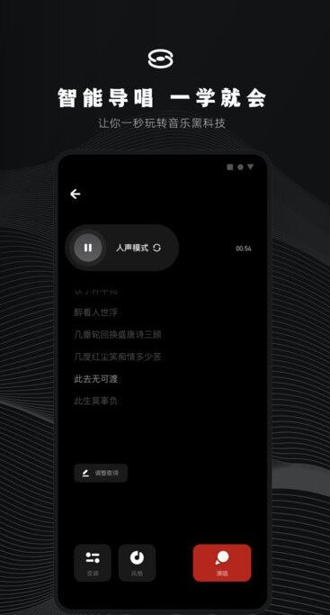 小森唱客户端 v1.1.4.120