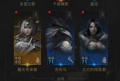 地下城堡3魂之诗平民阵容怎么搭配 诗平民阵容搭配攻略