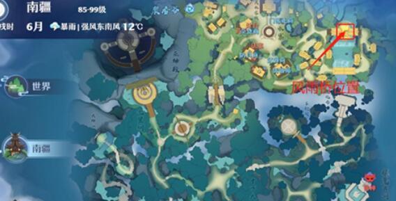 梦幻新诛仙风雨桥在哪里 梦幻新诛仙风雨桥位置分析