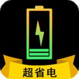 电池骑士安卓版